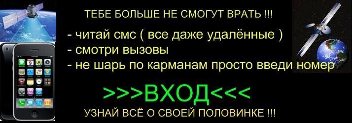 телефонный справочник крыма 2013
